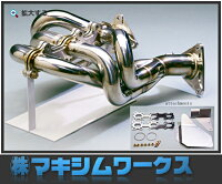 【フェアレディZCBA-Z34/VQ37VHR用】マキシムワークスエキゾーストマニホールドコードNo.1100NE068(MAXIMWORKSEX.Manifold)