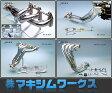 【 アテンザスポーツワゴン LA-GY3W, UA-GY3W / L3用 】 マキシムワークス エキゾーストマニホールド コードNo. 1100ZE060 (MAXIM WORKS EX.Manifold)