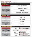 【 サイズ M 】 アライ ヘルメット GP-6S 8859 四輪車レース用 FIA8859規格ヘルメット (Arai HELMET) 3