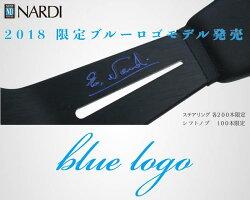 【限定ブルーロゴモデル】NARDISPORTSTYPEA360(36φスムースレザー/ブ