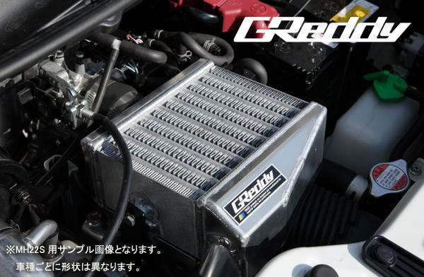冷却系パーツ, インタークーラー  (410) TA,CBA-JB23W K6A K 12090605 (TRUST GReddy Intercooler kit SPEC-K) ()