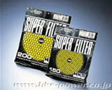 HKS スーパーパワーフロー交換用フィルター 【 Φ150用 イエロー 1504-SA012 】 HKS SUPER POWER FLOW SPARE FILTER