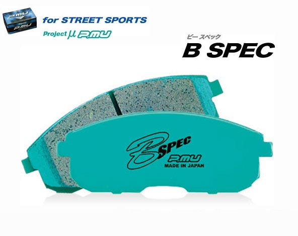 ブレーキ, ブレーキパッド  SUBARU BRZ ZC6 S R 17 Project B SPEC 1 F914 R916 (FR91416) Project P.mu BRAKE PAD smtb-TDsaitama