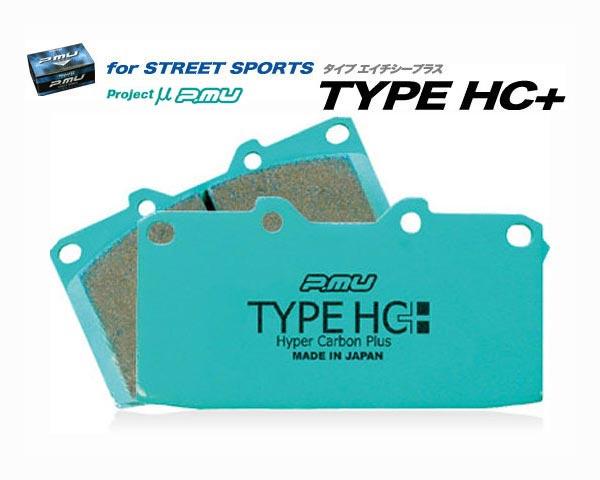 ブレーキ, ブレーキパッド 1set Z (Ver.T) Z33, HZ33 () Project TYPE HC 1 F249 R209 (FR24909) Project P.mu BRAKE PAD ()