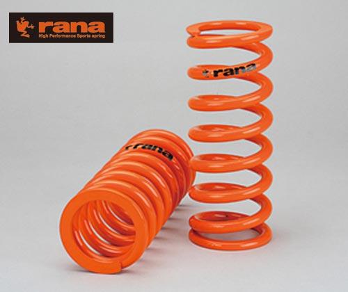 サスペンション, サスペンションキット  rana spring I.D 60mm, 200mm, 40Nmm, 25.200.60.040 2 ()