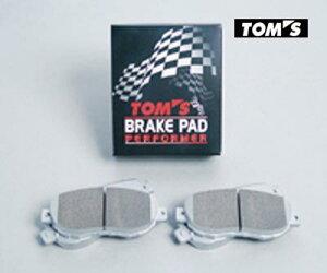 【 TOYOTA 86 (ハチロク) DBA-ZN6 / 全グレード用 】 トムス ブレーキパッド・パフォーマ (フロント用) 品番コード: 0449B-TW580 ( TOM'S Brake Pad )