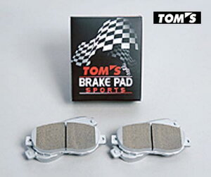 【 TOYOTA 86 (ハチロク) DBA-ZN6 / グレードGT系用 】 トムス ブレーキパッド・スポーツ (リア用) 品番コード: 0449A-TS849 ( TOM'S Brake Pad )