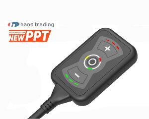 【 アウディ Q2 / GA 用 】 ハンズトレーディング NEW PPT DTE システム 品番: 3712 (NEW PPT DTE SYSTEMS Throttle control module アクセルペダルコントロール)