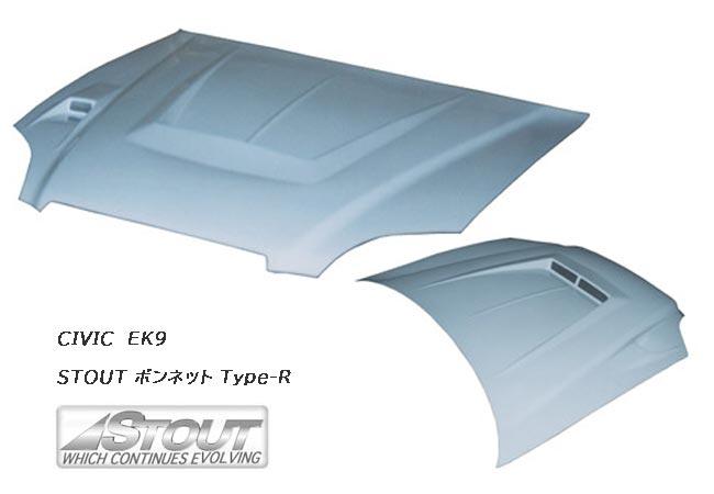 外装・エアロパーツ, その他  3Dr EK4, EK9 STOUT Type-R () for HONDA CIVIC
