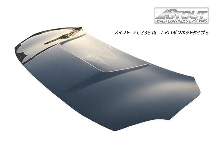 外装・エアロパーツ, その他  ZC33S STOUT Type-S () for SUZUKI SWIFT Sports