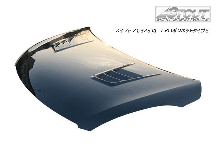 外装・エアロパーツ, その他  ZC32S STOUT Type-S (FRP) for SUZUKI SWIFT Sports