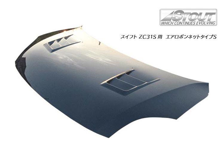 外装・エアロパーツ, その他  ZC31S STOUT Type-S (FRP) for SUZUKI SWIFT Sports