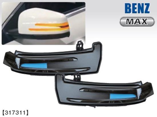 外装・エアロパーツ, ドアミラー  1118 BENZ CLS-Class C218 X218 MAX-LED 317311 ()
