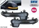 【 '14〜 BMW 2-Series / F45 AT, F46 GT 用 】 マックスエン...