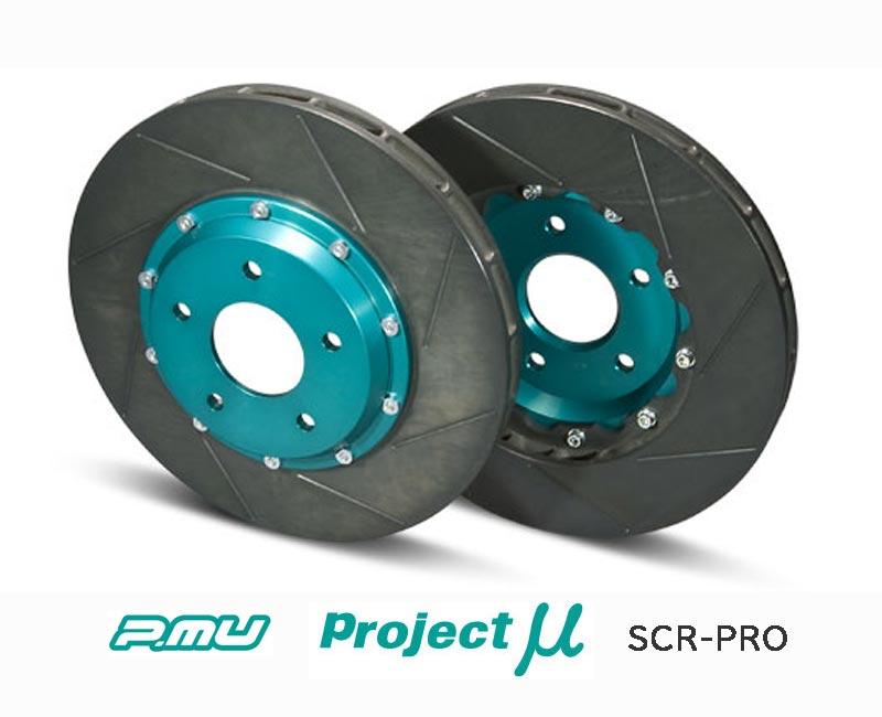 ブレーキ, ブレーキローター  Evo.5, 6, 7, 8, 9 CP9A, CT9A SCR-PRO () GPRM045 (Project SCR-PRO Brake Rotor) ()