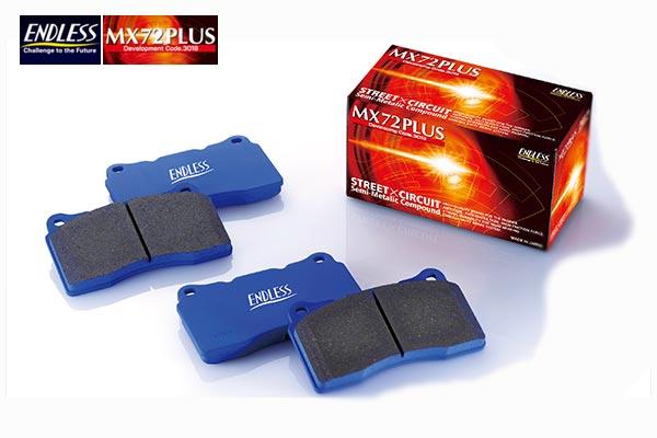 ブレーキ, ブレーキパッド SUBARU WRX STI VAB ENDLESS MX72 PLUS 1 EP357 EP291 ( BRAKE PAD) ()