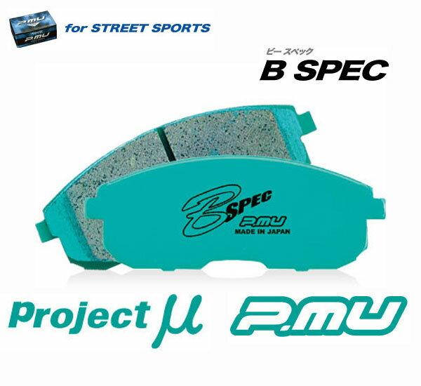 ブレーキ, ブレーキパッド  IS GSE21 Project B SPEC 1 F110 R175 (FR11075) ( BRAKE PAD)()