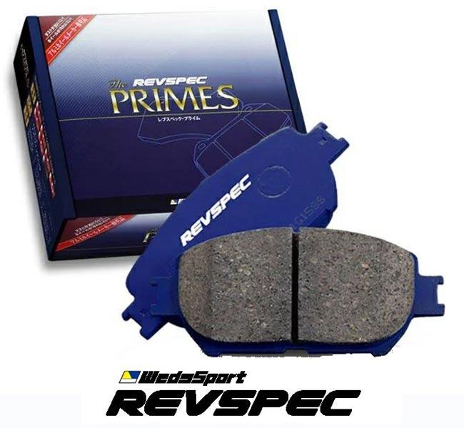 ブレーキ, ブレーキパッド 1set ARS210 Weds sports REVSPEC PRIMES 1 T114 T608 () ()