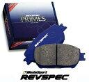 [前後1台分set] クラウン アスリート ARS210用 Weds sports REVSPEC PRIMES ブレーキパッド 前後1台分セット 品番: T114 / T608 (ウェッズスポーツ) ※送料無料 (沖縄県・離島以外)