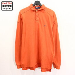 90s POLO ラルフローレン ラガーシャツ 無地 古着 ★ 表記XLサイズ ビッグサイズ オレンジ