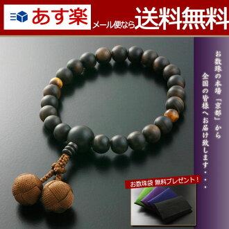 "Rosaries and Rosary ""braiding Brahma bunch ebony ( Prime ground ) 2 heaven Tiger eye stone (for men) ' short hand wheel (breath / bracelets / featured / funeral / funeral / ceremonial / men's / store / Rakuten)"
