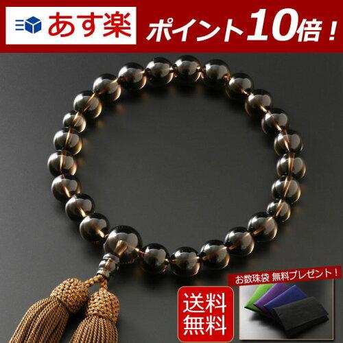 数珠・念珠 『特価品!正絹頭房 茶水晶(男性用) 』...