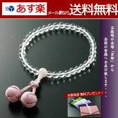 数珠・念珠『くみひも梵天房本水晶3天ローズクォーツ(女性用)』