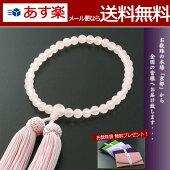 数珠・念珠『頭房ローズクオーツ(女性用)』【数珠】