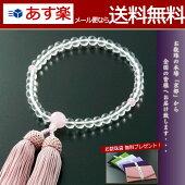 数珠・念珠『正絹頭房本水晶3天ローズクォーツ(女性用)』