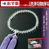 数珠・念珠『正絹頭房本水晶2天藤雲石(女性用)』