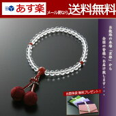 数珠・念珠『くみひも梵天房本水晶瑪瑙仕立て(女性用)』