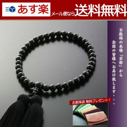 数珠 念珠『みやこ房 黒オニキス (女性用)』W-020 略式 ...