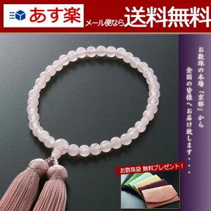 数珠・念珠『送料無料!みやこ房紅水晶(女性用)』