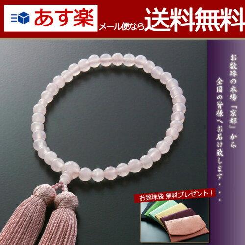 数珠 念珠『みやこ房 紅水晶(ローズクォーツ)(女性用)...