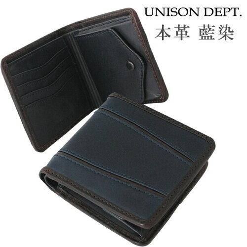 quality design 678ad 7692c 本革財布メンズ二つ折り財布ユニゾンデプト藍染二つ折り革藍財布 ...