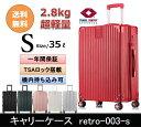 【1年保証・送料無料】スーツケース キャリーケース sサイズ 機内持ち...