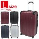 半額セール中【1年保証・送料無料】2019新モデル スーツケース ファ...