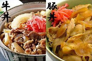 【送料込】牛丼・豚丼 各4袋のお得セット![8袋セット](冷凍食品)