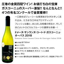 ワイン【送料無料】第73弾!1本あたり665円(税別)!スパークリングワイン、赤ワイン、白ワイン!得旨ウルトラバリューワインセット12本!
