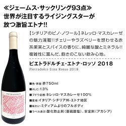 【送料無料】充実感たっぷりのイタリア赤ワイン6本セット!