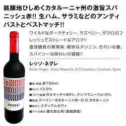 【送料無料】第3弾!当店最安級!1本あたり554円(税別)!限界ギリギリまでお買い求めやすくしました!安くて旨いワインばかりを詰め込んだ衝撃の9本4980円(税別)セット!