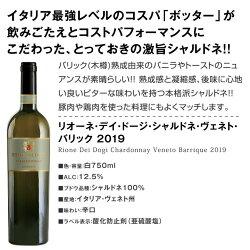 ワイン【送料無料】第109弾!当店厳選!これぞ極旨辛口白ワイン!『白ワインを存分に楽しむ!』味わい深いスーパー・セレクト白6本セット