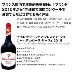 ミックスワインセット【送料無料】泡、赤、白!美味しいワインをお手頃価格で!得旨8本セット!ワインセット赤フルボディ辛口白泡金賞飲み比べ詰め合わせセットギフトプレゼント父の日