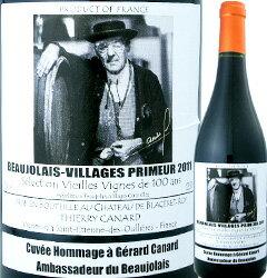 シャトー セレクション・ヴィエイユ・ヴィーニュ・ド・サンタン 赤ワイン ぶどう酒 ボジョレーヌーボー ボジョレーヌーヴォー