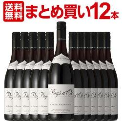 【送料無料】【まとめ買い】シャプティエ・ペイ・ドック・ルージュ12本フランス赤ワイン750mlミディアムボディ辛口パーカーChapoutier