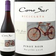 コノスル・ピノ・ノワール・ビシクレタ 赤ワイン