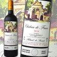 シャトー・ド・フラン 2012【フランス ボルドー 750ml】|赤ワイン お酒 パーティー お祝い 景品 ホワイトデー