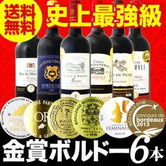 これまで何千本というワインを試飲してきた京橋ワインスタッフが、金賞ワインの頂点だけを厳選...