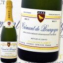 高級シャンパン メゾン・フランソワ・ラベ・クレマン・ド・ブル...