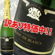 グラン・レゼルヴ・ブラン・ド・ブラン・ブリュット フランス スパークリングワイン ミディアムボディ